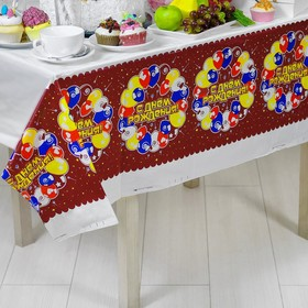 "Tablecloth ""happy birthday"" balloons"