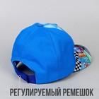 Кепка детская «Крутой гонщик», р-р. 52-54, 5-7 лет - фото 106525242