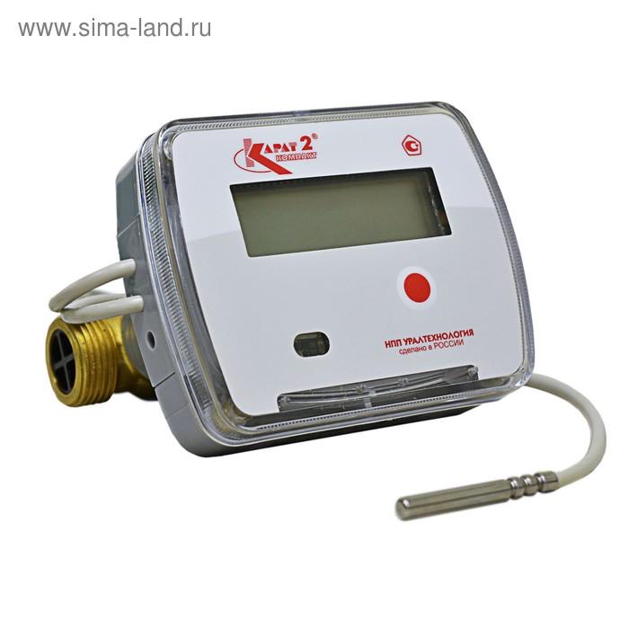 Квартирный теплосчётчик карат-компакт 2-213-мб-20-2,5-пт, для горизонтальной разводки