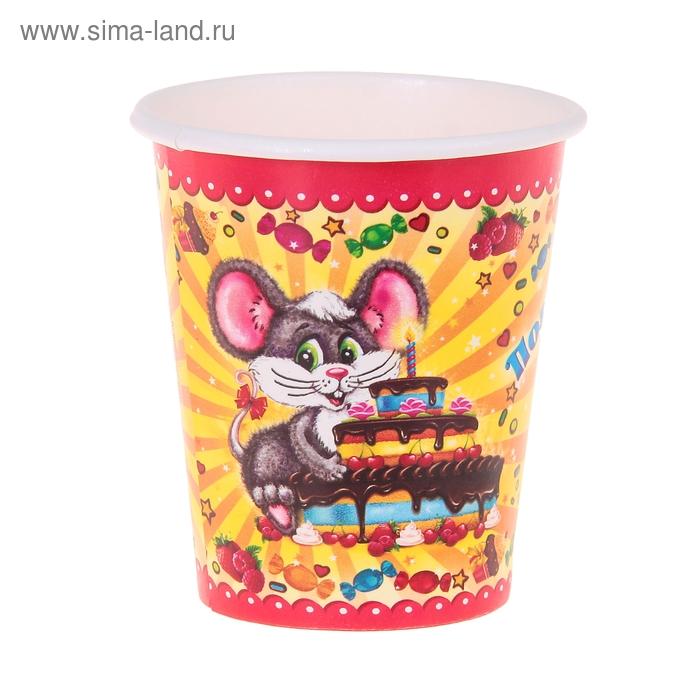 """Набор бумажных стаканов """"Поздравляем!"""" мышка с тортом, 225 мл (6 шт.)"""