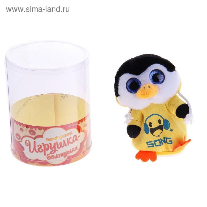 """Мягкая интерактивная игрушка-повторюшка """"Пингвинёнок- диджей"""""""