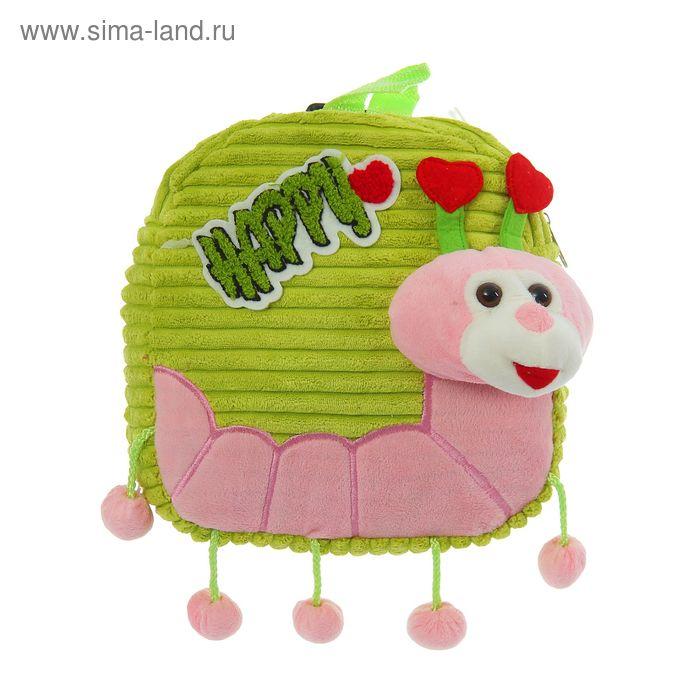 Мягкий рюкзак с гусеницей, цвета МИКС