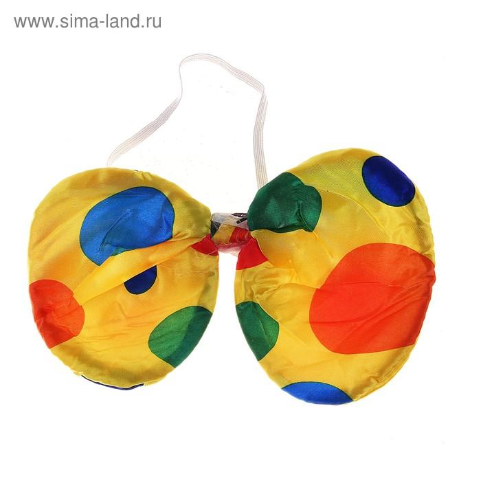 """Карнавальная бабочка """"Клоун"""""""