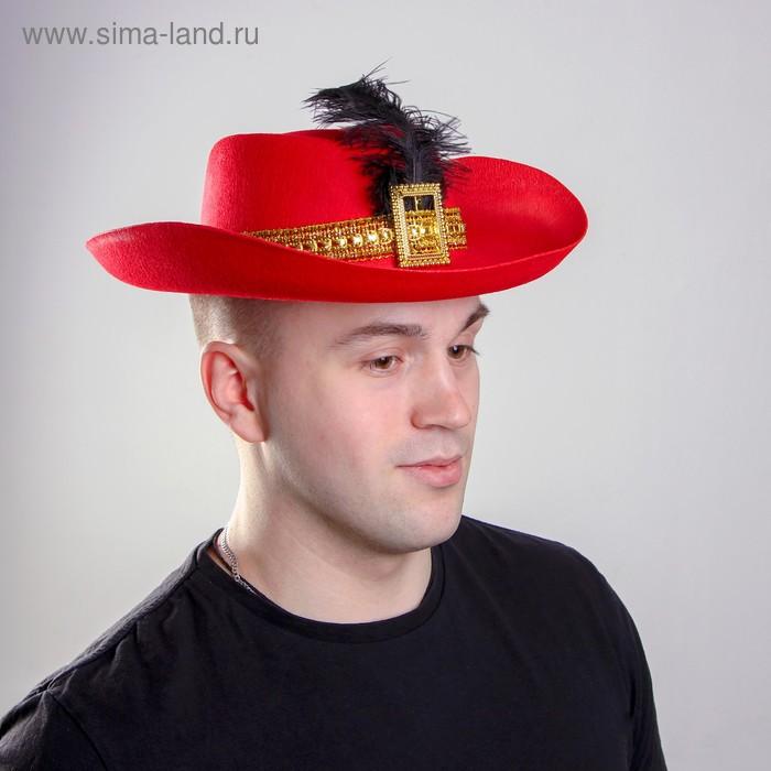 Карнавальная шляпа с пером, р-р 56-58, цвет красный