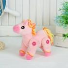 """Мягкая музыкальная игрушка """"Лошадь"""" с разноцветной гривой, на ножках пуговки"""