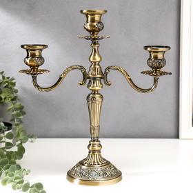 """Подсвечник """"Рим"""" на 3 свечи, цвет латуни"""