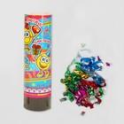 "Firecracker-turning ""Love, surprises and fun!"" smile (confetti, foil, streamers)"