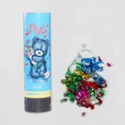 "Rotary firecracker ""Bear congratulations!"" to you (confetti, foil, streamers)"