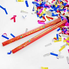 Палочка конфетти «С юбилеем!», набор 2 шт., конфетти-фольга, 35 см
