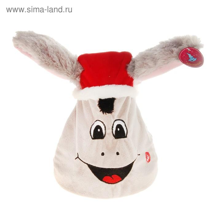 "Карнавальная музыкальная шляпа ""Ослик"""