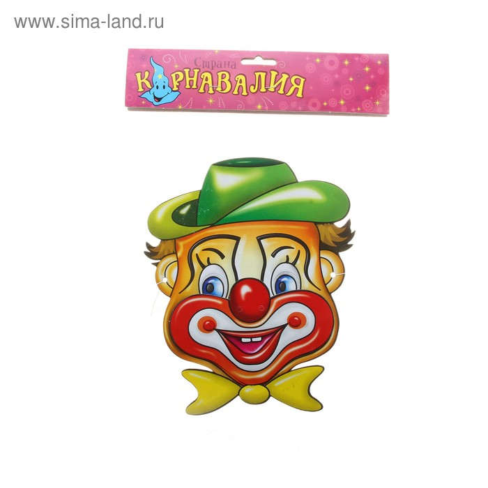 """Маска """"Веселый клоун"""" с красным носом, набор 6 шт"""
