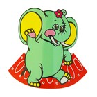 Набор карнавальных колпаков «Слон», 17 см, 6 шт.