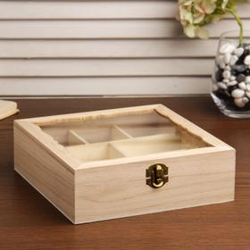 Box for small items with glass insert for painting