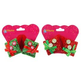 Карнавальный зажим «Новогодний подарок», с пуговками, набор 2 шт., цвета МИКС