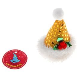 Карнавальный зажим «Блестящий колпак», цвета МИКС