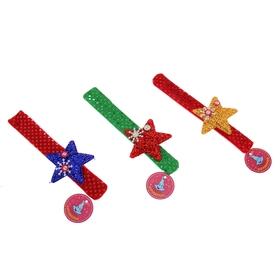 Новогодний браслет 'Звезда со снежинкой', с пуговками, блестящий, цвета МИКС Ош