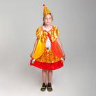 """Карнавальный костюм """"Клоун"""", колпак, накидка, юбка, р-р 44-46, рост 120 см"""