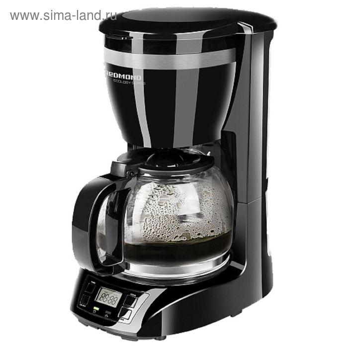 Кофеварка Redmond RCM-1510, 900 Вт, 1.5 л, черный