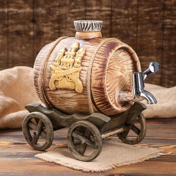 "Бочка на деревянной телеге ""Замок"", серебристый кран, 2,5 л"