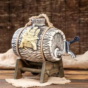 Бочка на деревянной подставке 'Замок', серебристый кран, 2,5 л Ош