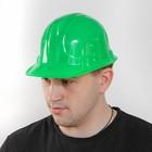 Carnival helmet green