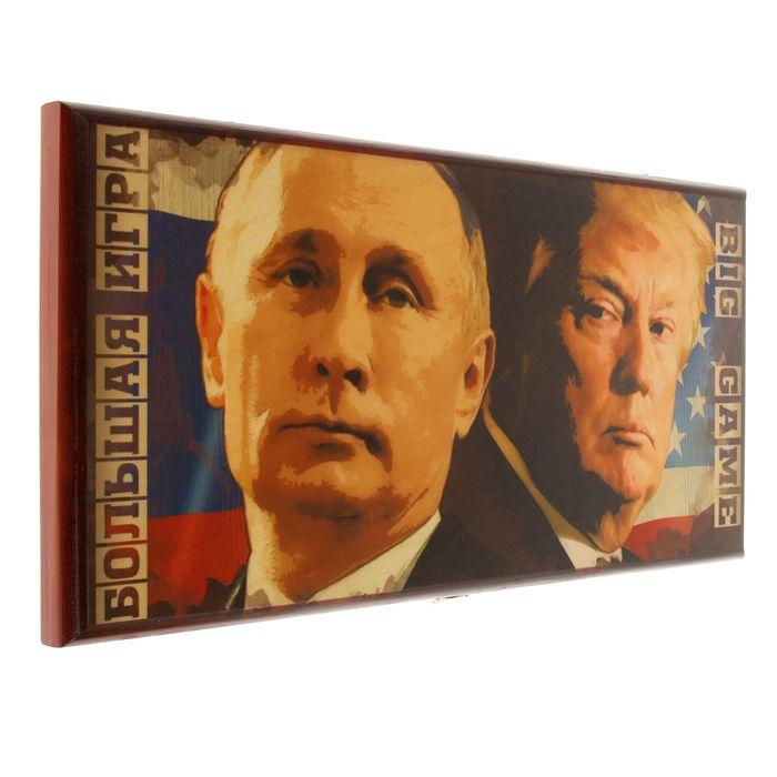 """Нарды-шашки """"Путин & Трамп"""" (доска дерево 50х50 см)"""