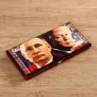 """Нарды-шашки """"Путин & Трамп"""" (доска дерево 40х40 см)"""