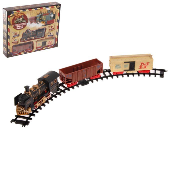 """Железная дорога """"Классический поезд"""", паровоз+2 вагона, свет и звук"""