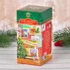 """Чай подарочный 25 пакетиков """"С Новым годом"""", марки"""