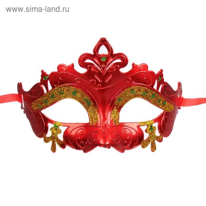 """Карнавальная маска """"Королева"""", цвета МИКС"""