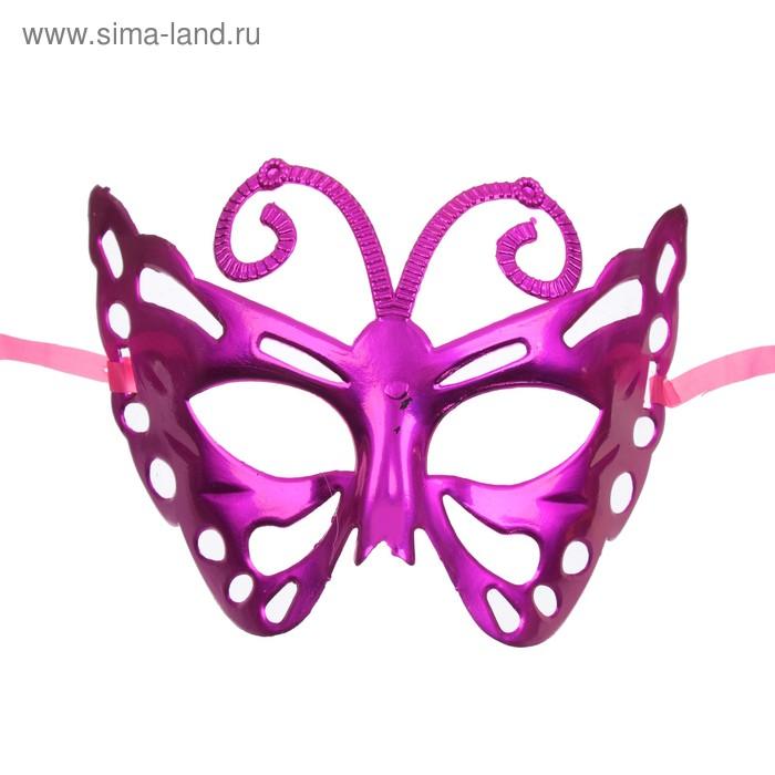 """Карнавальная маска """"Полет бабочки"""", цвет МИКС"""