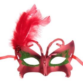 Карнавальная маска «С пером», цвета МИКС