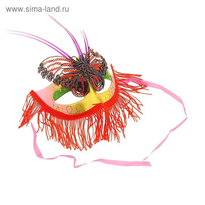 "Карнавальная маска ""Бабочка"", цвета МИКС"