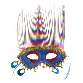 Карнавальная маска «Фаринелли», большие колокольчики, цвета МИКС
