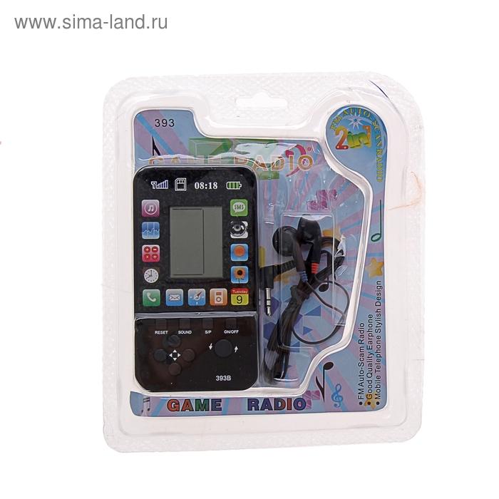 Электронная игра Sx-393B с радио и наушниками, цвета МИКС