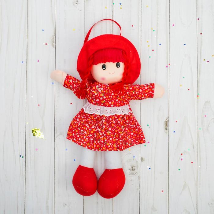Мягкая игрушка «Кукла», в платье, с шляпкой, цвета МИКС