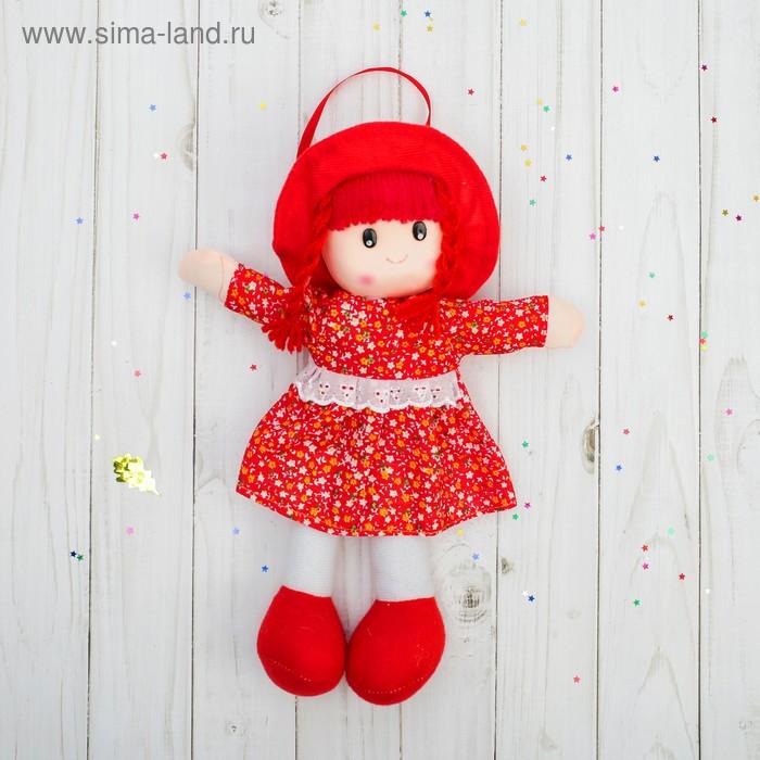 Мягкая игрушка кукла в шляпе и в платье, цвет МИКС