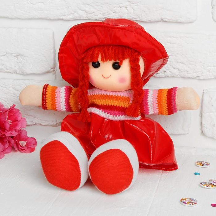 Мягкая игрушка «Кукла», платье в полоску, цвета МИКС