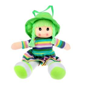 Мягкая игрушка «Кукла», в платье в полоску и шляпке, цвета МИКС