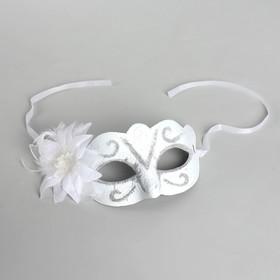 Карнавальная маска с узором, с цветком, цвет белый