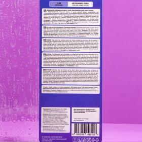 Ароматизатор подвесной Tensy картонный, Парфюм TA-06 - фото 7554087
