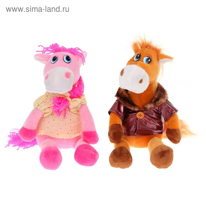 """Мягкая игрушка """"Лошадь"""" девочка/мальчик, цвета МИКС"""