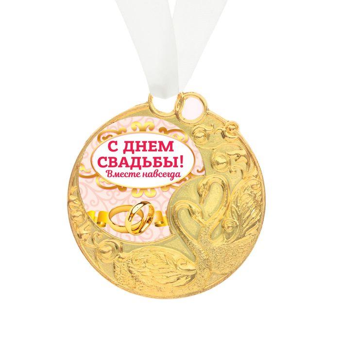 Нарисованные, медали на свадьбу картинки