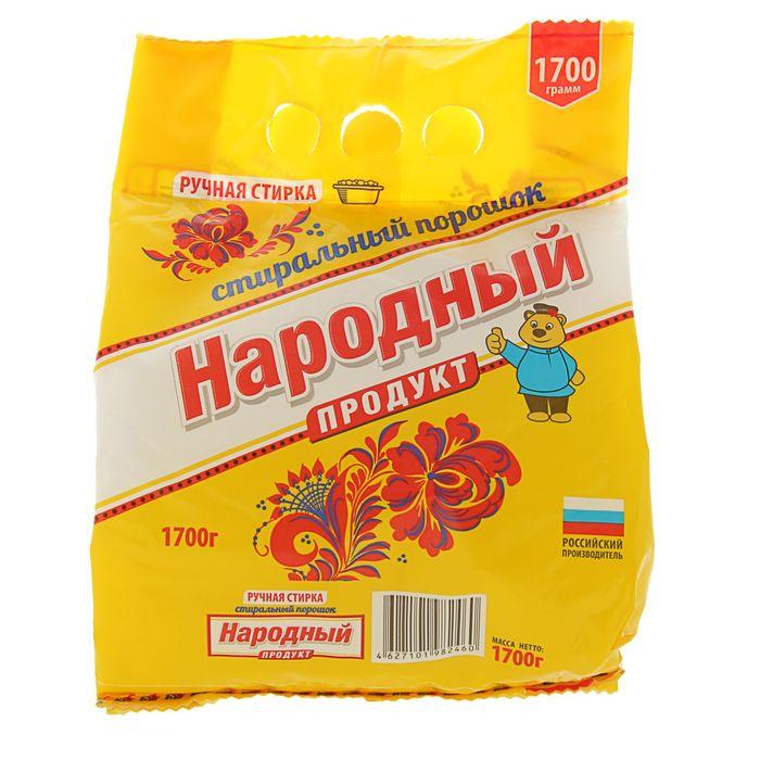 Порошок стиральный Народный продукт, ручная стирка, 1700 г