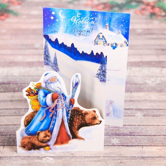 Надписью доброе, открытка подарок для деда мороза