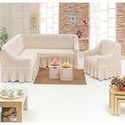 Чехол для мягкой мебели DO&CO, диван угловой 2-х предметный, кресло 1шт, кремовый, п/э