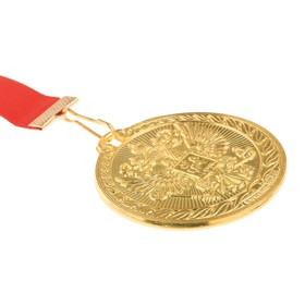 "Medal gift ""on the anniversary of 60"""