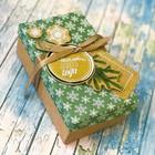 Коробка подарочная «Новогоднее настроение», набор для создания, 22 × 30 см