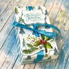 Коробка подарочная «Чудес в Новом году», набор для создания, 22 × 30 см