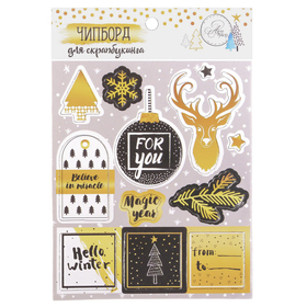 Chipboard die cut for scrapbooking Magic year, 11 × 16 cm